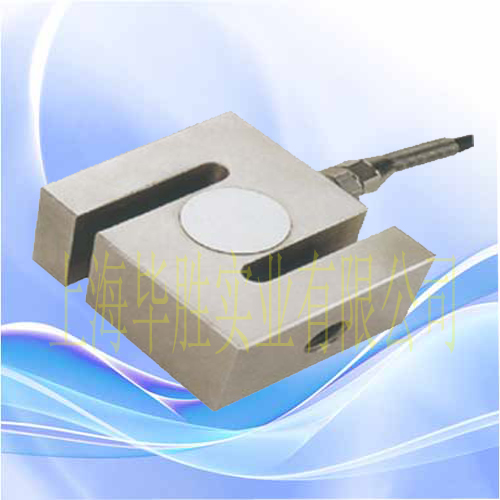 称重传感器是一种由组合式s型梁结构及金属箔式应变计构成